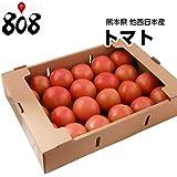 【西日本産】とってもあま~い トマト 1箱 約4kg