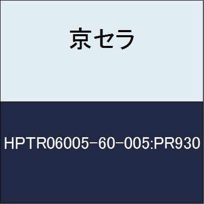 京セラ 切削工具 チップバー HPTR06005-60-005:PR930  B079Y2S2FJ