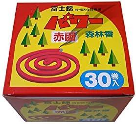 富士錦 パワー森林香(赤色)