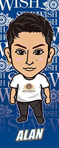 EXILE 白濱亜嵐 千社札 ステッカー ツアーTシャツ ver. STAR OF WISH モバイルブース