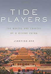 Tide Players: The Movers and Shakers of a Rising China by Jianying Zha (2011-03-29)