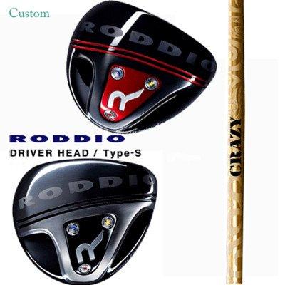 RODDIO ドライバー Type-S シングルB CLAZY REGENESIS LY-03 S 9°/シルバーフェース B01BLXZAPE