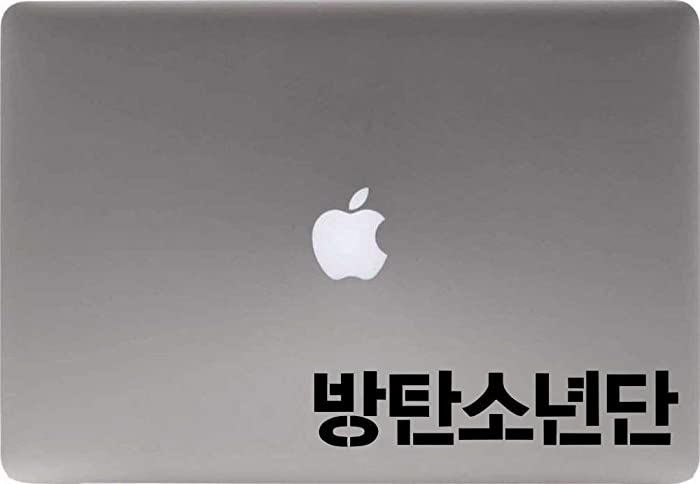BTS Korean Text Vinyl Decal Sticker for Computer MacBook Laptop Ipad Electronics Home Window Custom Walls Cars Trucks Motorcycle Automobile and More (Black)