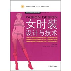 Ebook lataa deutsch frei The Female fashion design and technology(Chinese Edition) iBook 7811113783