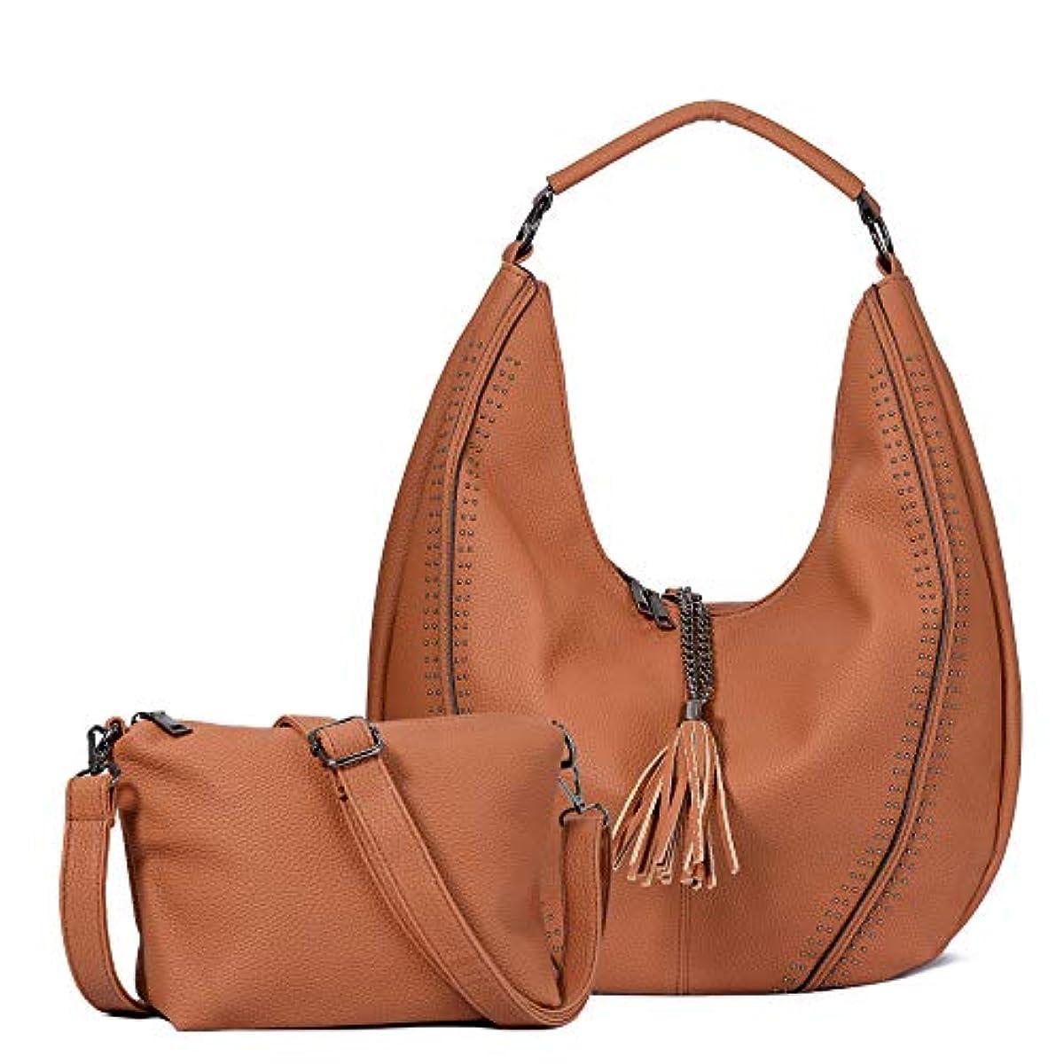 Details about WOZEAH Shoulder Bags for Women Large Ladies Crossbody Bag  with Tassel Set 2pcs 83020992d66bc