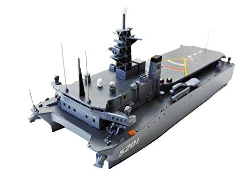 フォーサイト 1/700 海上自衛隊 音響測定艦 ひびき レジン&メタルキット SM039