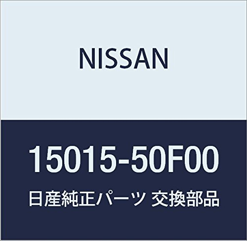 Nissan 15015-50F00 S13 SR20DET Oil Pump Front Cover- Rear Housing Cover