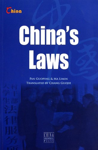 Laws in the People's Republic of China