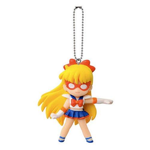Sailor V Sailor Moon 20th Anniversary Swing Set 2 Codename
