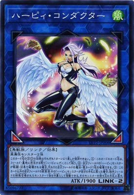 Amazon com: Yu-Gi-Oh / Harpie Conductor (Super) / Link