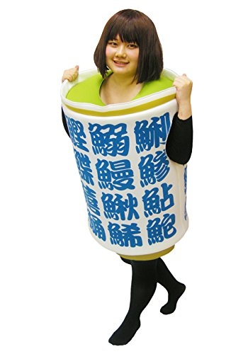 SAZAC Halloween Sushi Adult Costume (Green Tea) -