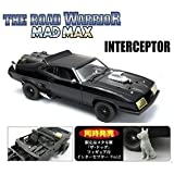 1/24 The Road Warrior Mad Max 2 Interceptor Ver.2 with Dog (Model Car) by Aoshima