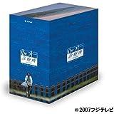 Dr.コトー診療所2006 スペシャルエディション DVD BOX