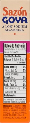 Goya Foods Sazon Coriander & Annatto Low Sodium, 3.52 Ounce (Pack of 18) by Goya (Image #2)