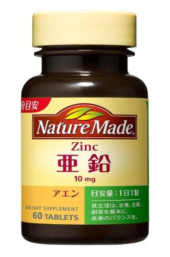 오오츠카   네이처메이드 아연 60알