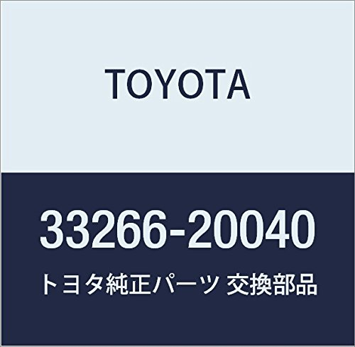 Toyota 33266-20040 Shift Inter Lock Plate