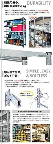 METALSISTEM メタルシステム7段 連結セット(奥行40cm) W1877xH2500