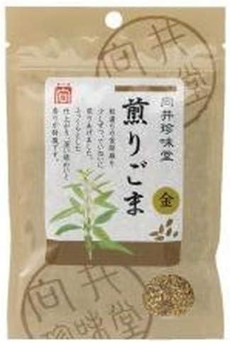 手いりごま(金胡麻) (40g) 【向井】