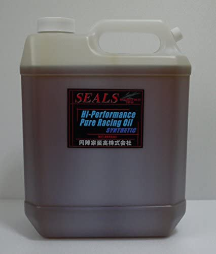 White Case of 25 Aviditi Fiber #2 Self-Seal Padded Mailer 12 L x 8-1//2 W B805WSS25PK