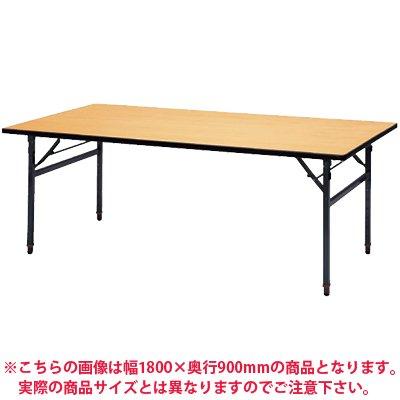 ニシキ工業 パーティ レセプション用 折りたたみ昇降テーブル 角型 幅1800×奥行750mm KHB-1875 B0739P67WD