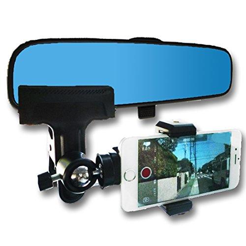 Nanmara Smartphone Compatible Powerful Installation product image