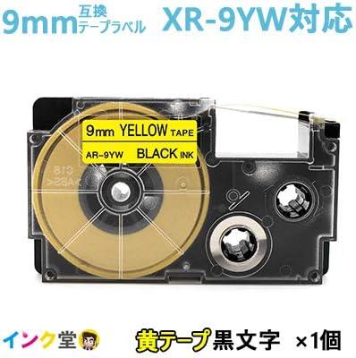 XR-9YW (9mm幅 黒文字/黄テープ) 互換テープカートリッジ