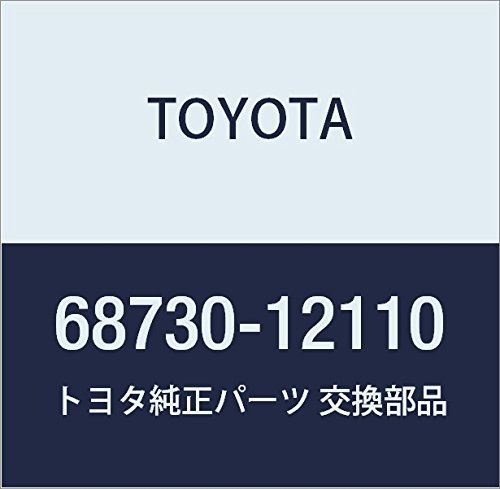 Toyota 68730-12110 Door Hinge Assembly