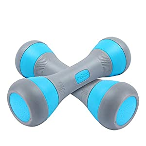Well-Being-Matters 41peqk-3hRL._SS300_ Adjustable Dumbbells Set Weight Pair(Set of 2), Only For Women, 5 Weight Options from 2.2 to 4.4 lbs, Non-Slip Neoprene…