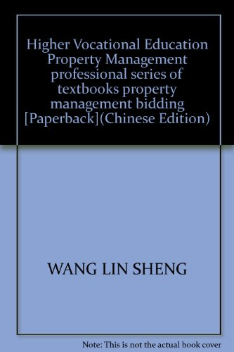 Higher Vocational Education Property Management professional series of textbooks property management bidding [Paperback](Chinese Edition)