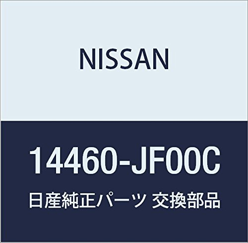 Nissan 14460-JF00C Air Inlet Tube