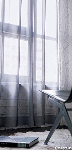 サンゲツ ツヤ感のあるシンプルなカラーシアーレース フラットカーテン1.3倍ヒダ SC3745 幅:300cm ×丈:160cm (2枚組)オーダーカーテン   B0784BJKSY