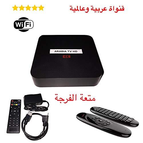 Arabia TV Super HD Receiver with 3000 Channel جهاز العائلة للقنواة العربية والعالمية (3000 Channel)