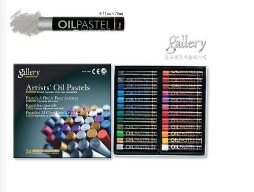 Metallic Oil Pastels (Mungyo Metallic Oil Pastel for Artist Pastel 24 Colors)