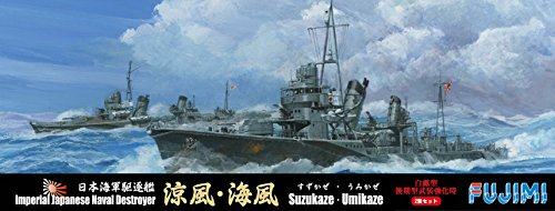 フジミ模型 1/700 特シリーズ No.59 日本海軍駆逐艦 白露型「涼風」「海風」 プラモデル 特59