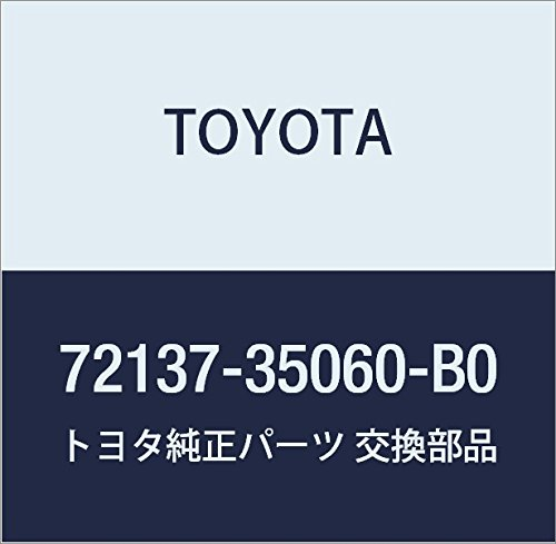 TOYOTA 72137-35060-B0 Seat Track Cover