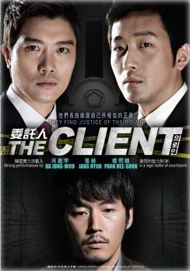 The Client Korean Movie with English Subtitle