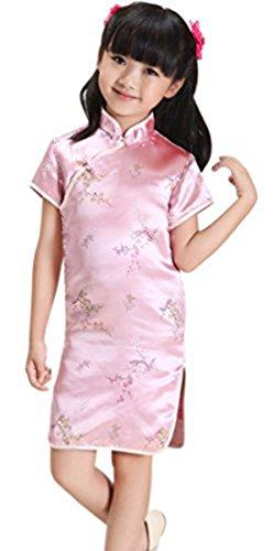 Suimiki Girls Kids Plum Flower Bamboo Chinese Qipao Cheongsam Dress Costume Pink 10
