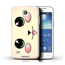 STUFF4 Phone Case / Cover for Samsung Galaxy Core Lite 4G/G3588V / Cat/Kitten Design / Cute Kawaii Collection