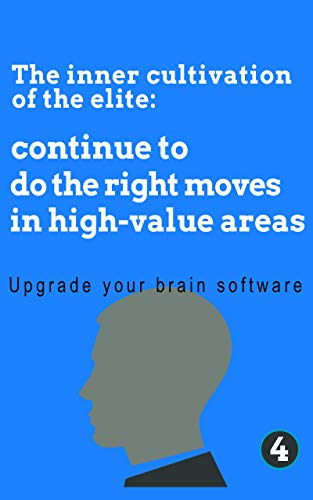 The inner cultivation of the elite: to become a smart person connecting the times: Upgrade your brain software (PersonalManagement     Book 4)