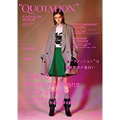 QUOTATION FASHION ISSUE 最新号 サムネイル