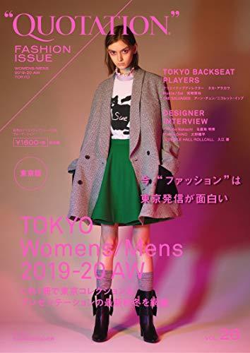 QUOTATION FASHION ISSUE 最新号 表紙画像