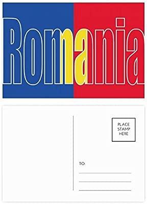 DIYthinker Gracias bandera de Rumania Nombre del país ...