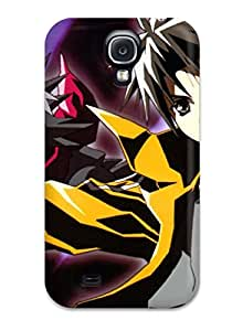 Hot Protective Tpu Case With Fashion Design For Galaxy S4 (king Of Bandit Jing)