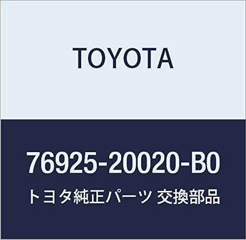 TOYOTA 76925-20020-B0 Side Mudguard Protector