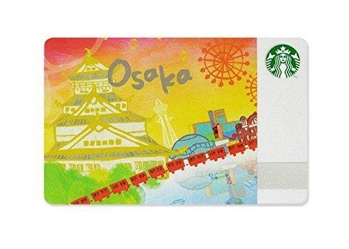 Starbucks Coffee STARBUCKS COFFEE Starbucks card Kansai limited three set Osaka / Kyoto / Kobe by Starbucks