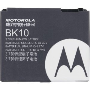 OEM Motorola BK10 Extended Li-Ion Battery for i335 ic402 Blend
