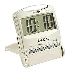 Reizen Talking Travel Alarm Clock - English