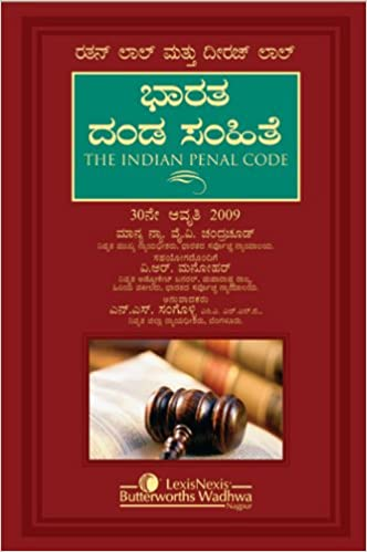Indian Penal Code Pdf In Kannada