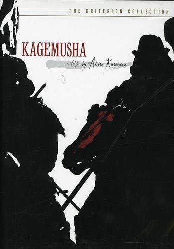 Kagemusha (Criterion Collection) Tatsuya Nakadai Tsutomu Yamazaki Ken' ichi Hagiwara Jinpachi Nezu
