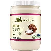 Kevala Organic Coconut Butter 2 lbs